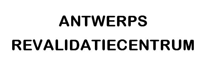 Antwerps Revalidatiecentrum