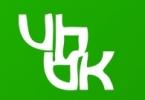 Vlaamse Beroepsvereniging voor Verpleegkundig Kaderpersoneel